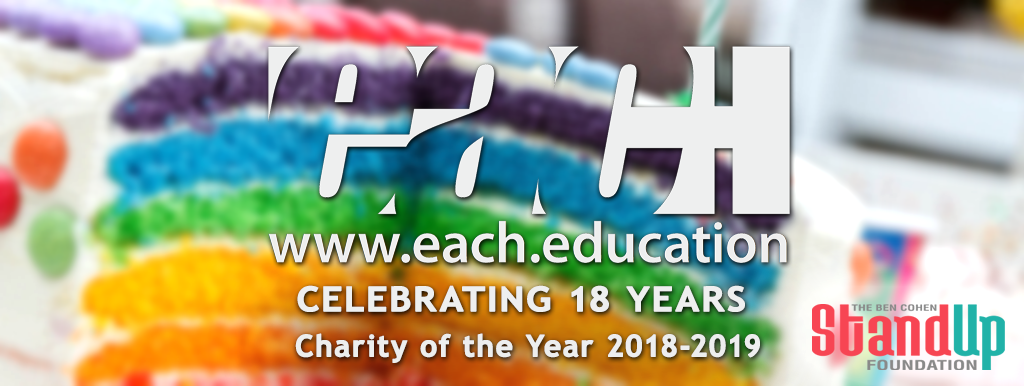 EACH Education Action Challenging Homophopia Birthday Logo